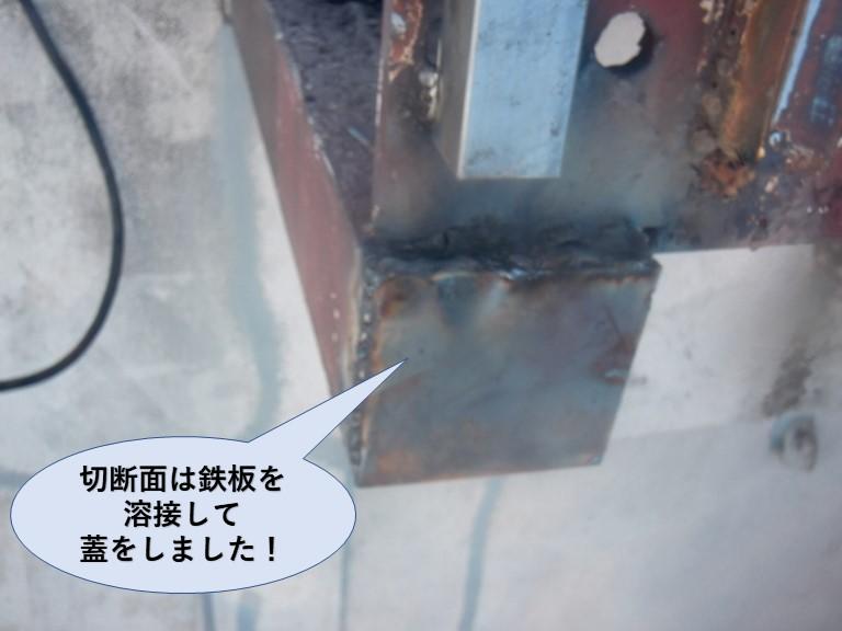 岸和田市の鉄骨階段の切断面には鉄片を溶接して蓋をしました!