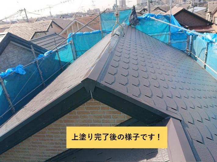 熊取町の屋根の上塗り完了