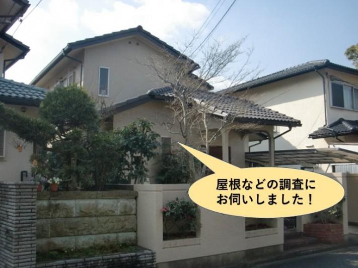 岸和田市の屋根などの調査