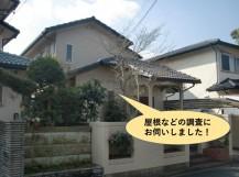 岸和田市の漆喰を詰め直しモニエル瓦のズレ直しコーキングで固定したお客様の声