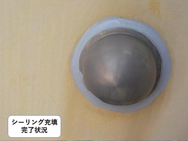 阪南市の換気カバー周りシーリング充填完了状況