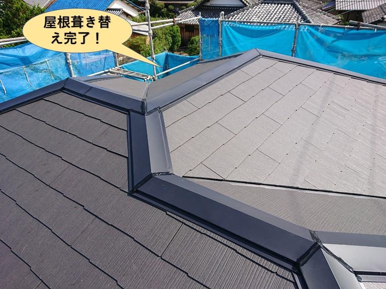 泉佐野市の屋根葺き替え完了!