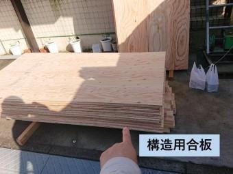 和泉市の屋根葺き替えで使用する構造用合板
