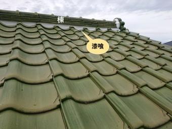 泉大津市の棟の漆喰
