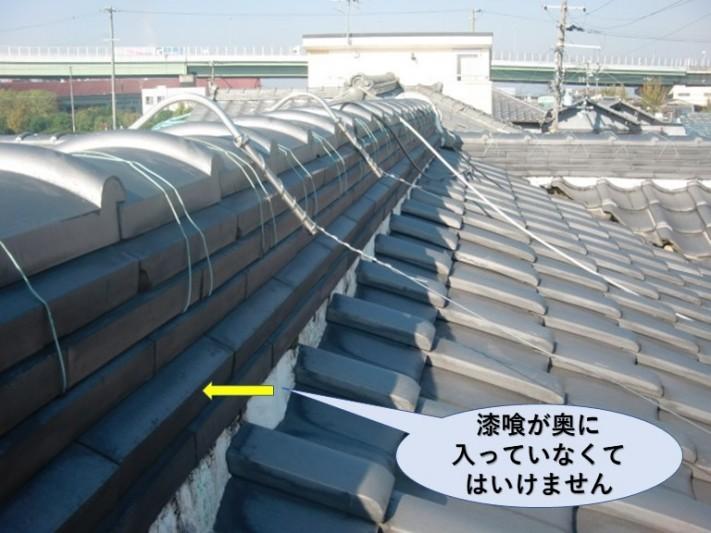 岸和田市の棟の漆喰状況