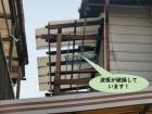 岸和田市の二階のテラス屋根の波板が破損しています