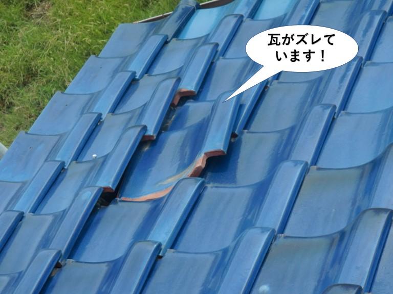 和泉市の瓦がズレています