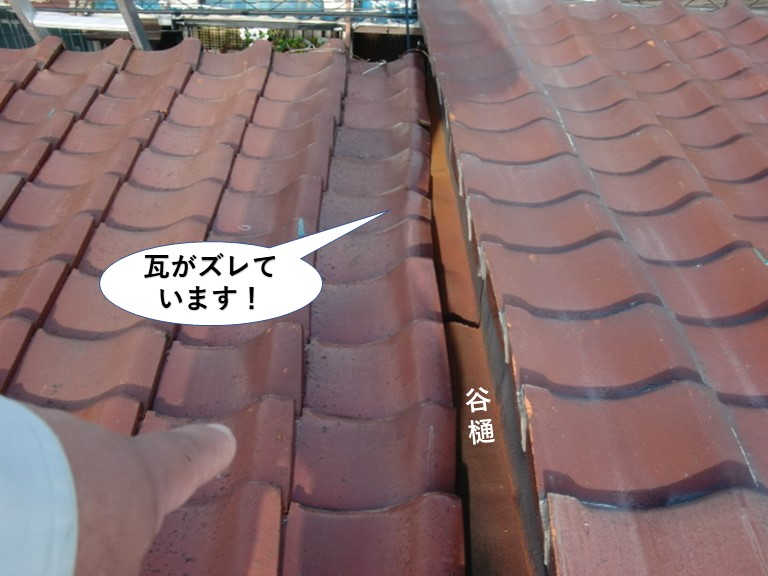 熊取町の瓦がズレています