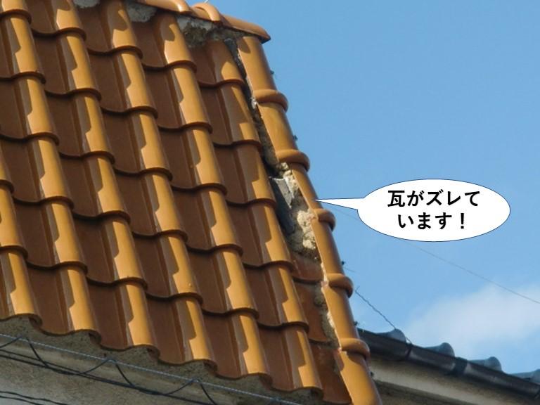 阪南市の瓦がズレています