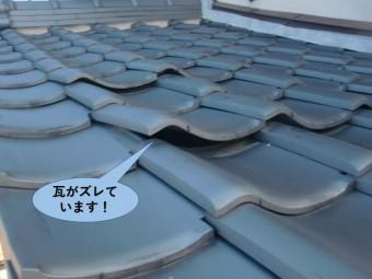 岸和田市の瓦がズレています