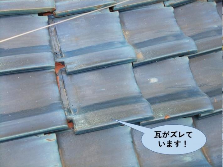 岸和田市の文化住宅の瓦がズレています