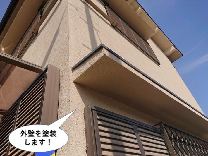 和泉市の外壁を塗装します