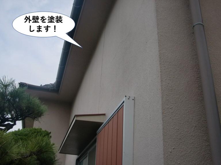 岸和田市の外壁を塗装します