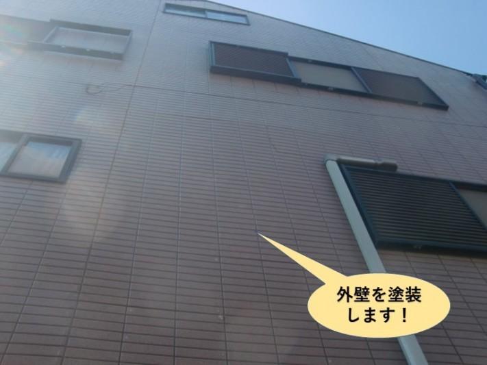 泉大津市の外壁を塗装します