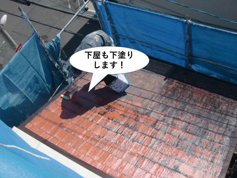 泉佐野市の下屋も下塗りします