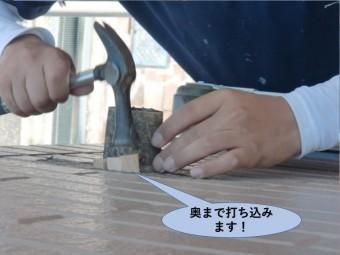 貝塚市のドレン配管の隙間の奥までくさびを打ち込みます