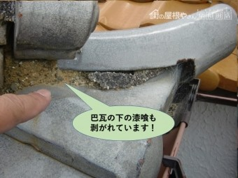 泉南市の巴瓦の下の漆喰の剥がれ