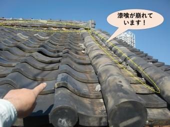 泉大津市の下り棟の漆喰も崩れています