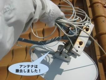 泉大津市のテレビのアンテナは撤去しました