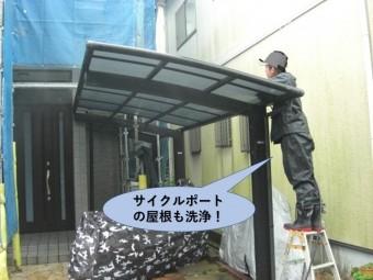 貝塚市のサイクルポートの屋根も洗浄