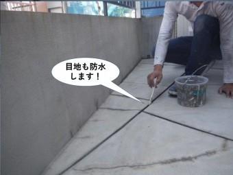 熊取町のベランダの目地も防水します