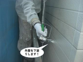 忠岡町の外壁を下塗りします!
