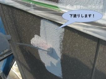 岸和田市の外壁を下塗りします!