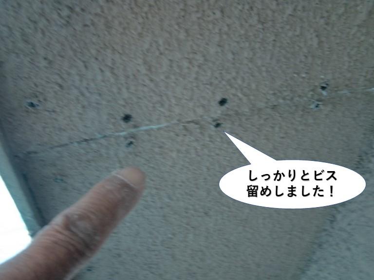 泉大津市の軒天井をしっかりとビス留めしました