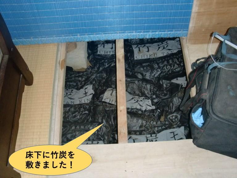 岸和田市の湿気が多い床下に竹炭を敷きました