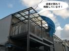 泉佐野市の波板が割れて飛散しています