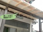 泉大津市の木目が美しい杉板の無垢材