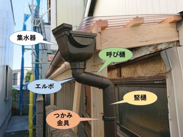 貝塚市の木製テラスに雨樋取り付け