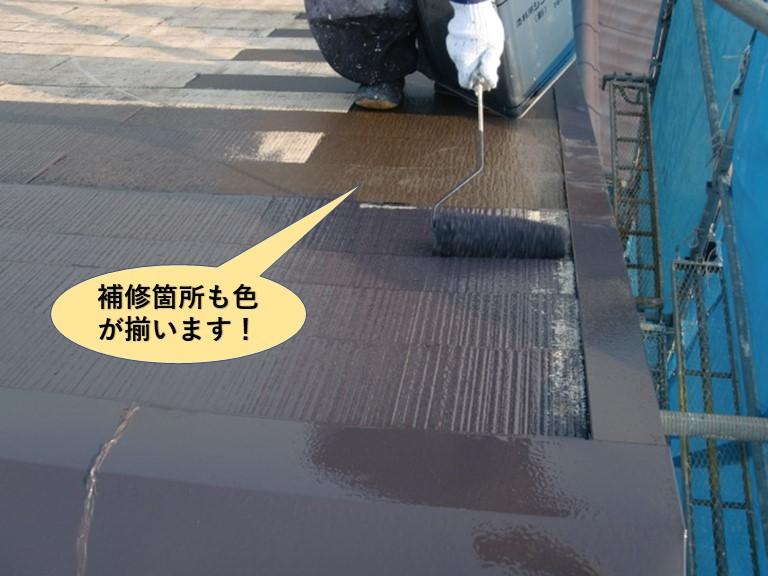 泉大津市の屋根の補修箇所も色がそろいます