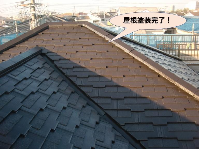 岸和田市のセメント瓦の屋根塗装完了