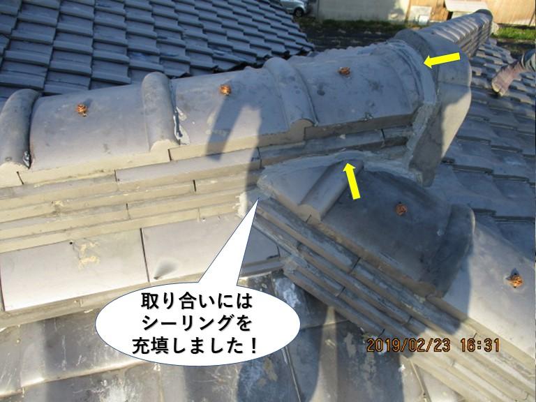 岸和田市の棟の取り合いにはシーリングを充填