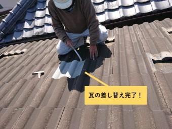 和泉市の割れた瓦の差し替え完了