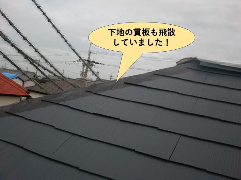 岸和田市の下り棟の下地の貫板も飛散