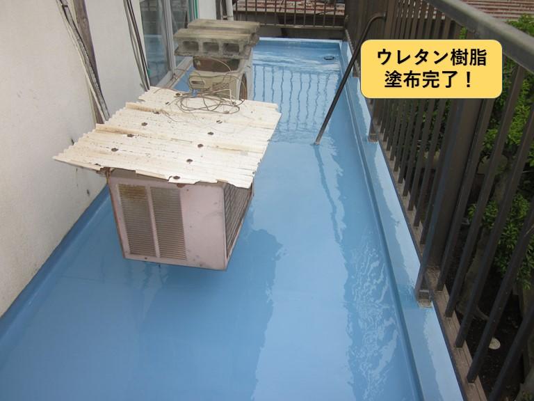 和泉市のベランダにウレタン樹脂塗布完了