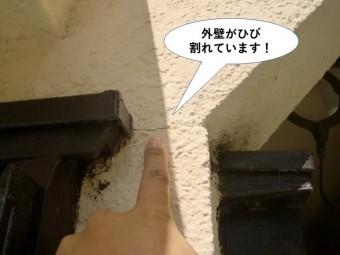 岸和田市のベランダの外壁がひび割れています!