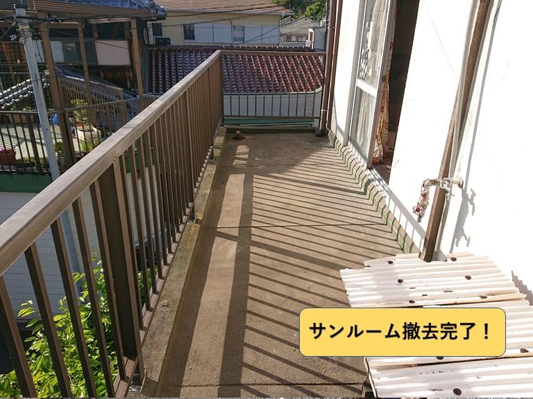 和泉市のサンルーム撤去完了