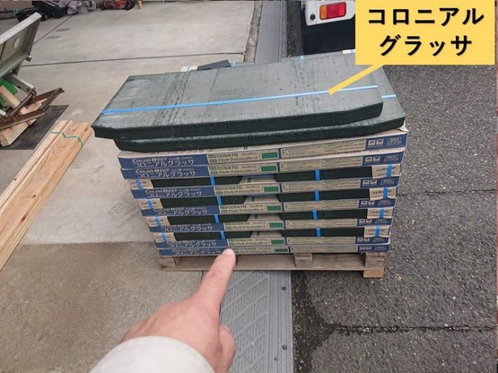 和泉市で使用する屋根材・コロニアルグラッサ