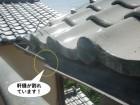 泉佐野市の軒樋が割れています