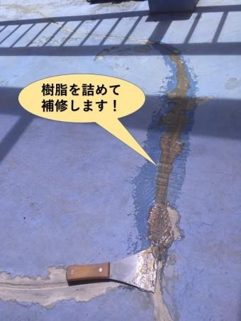 岸和田市のベランダのひび割れに樹脂を詰めて補修します