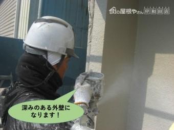 岸和田市/深みのある外壁になります