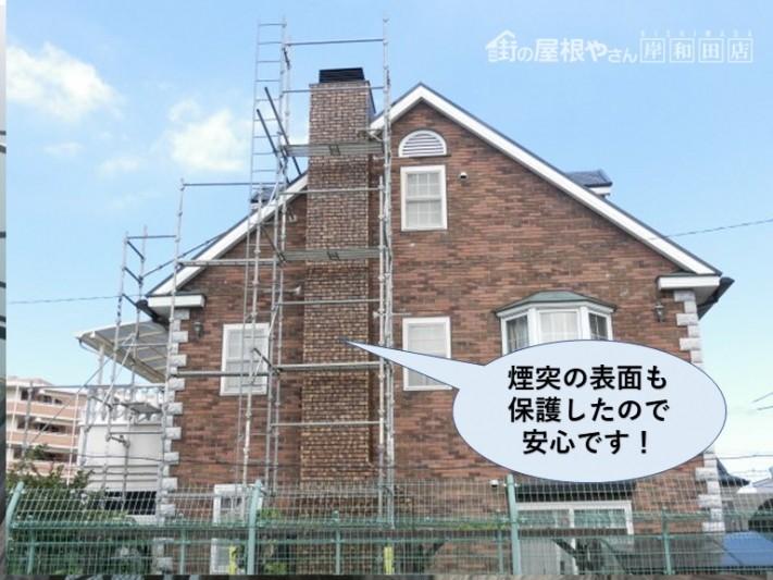 岸和田市の雨漏り修理完了