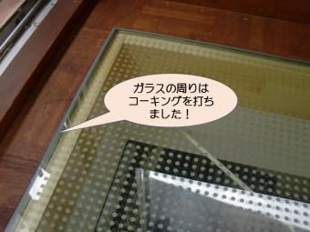 岸和田市小松里町のガラスの周りにコーキング充填