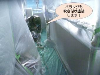 岸和田市紙屋町のベランダ塗装