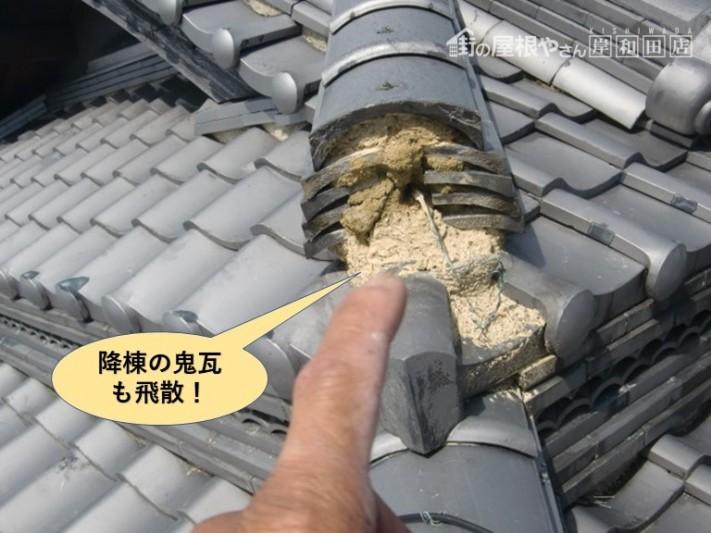 岸和田市の降棟の鬼瓦も飛散