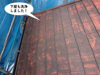 泉佐野市の下屋も洗浄