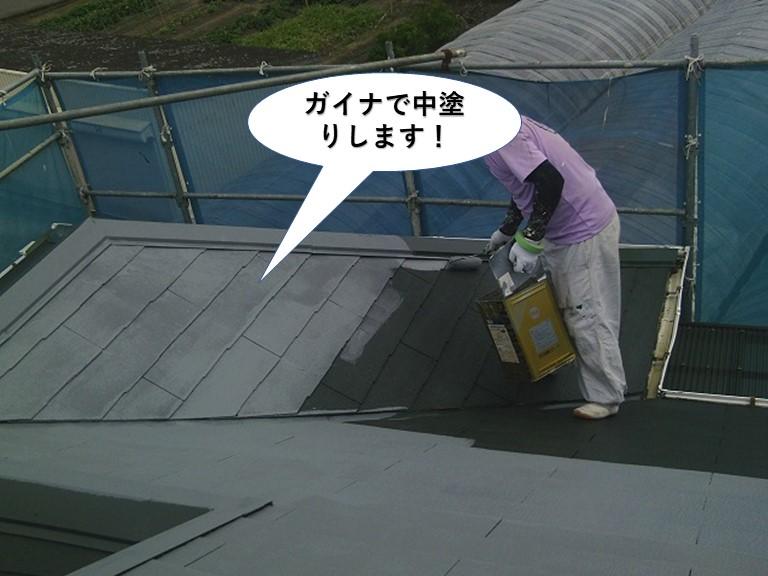 岸和田市の屋根をガイナで中塗り